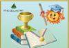 конкурсы для педагогов детских садов