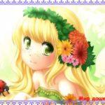 Рыжик и Веснушка-1