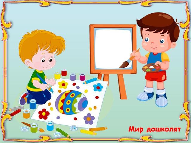 Развивающие занятия по изобразительной деятельности для детей 4-7 лет
