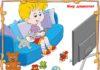 использование мультфильмов в обучающей работе