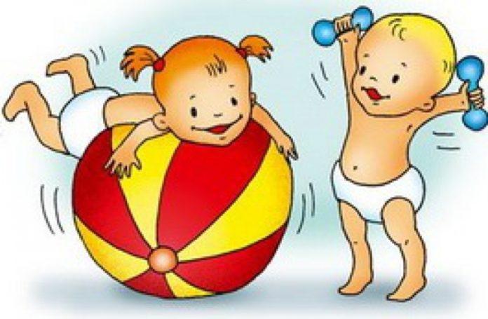 Мая, дети и здоровье картинки с надписями