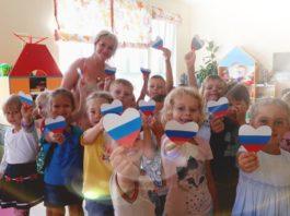 Любимая Россия
