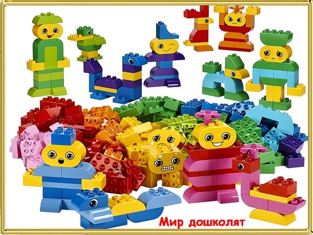 ЛЕГО-мультфильмы