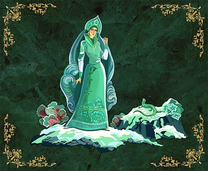 Дню независимости, открытка хозяйка медной горы