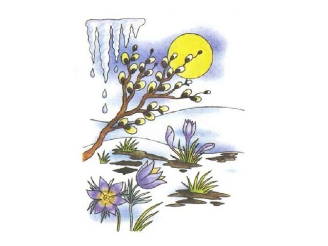 Картинки весна пришла в детском саду