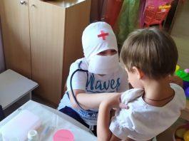 семья и ранняя профориентация детей
